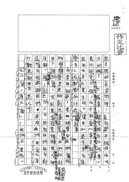 99W5305吳泓諭 (2).jpg