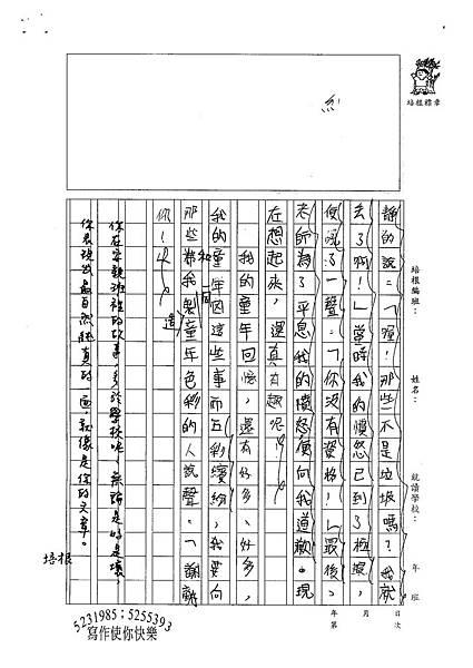100W6401江宜潔 (3).jpg