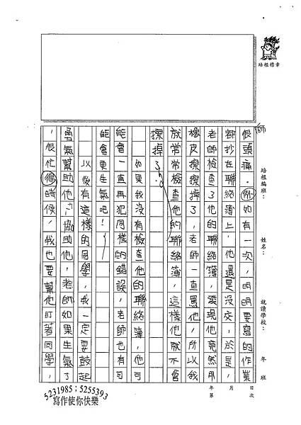 100W5407邵湘芸 (2).jpg