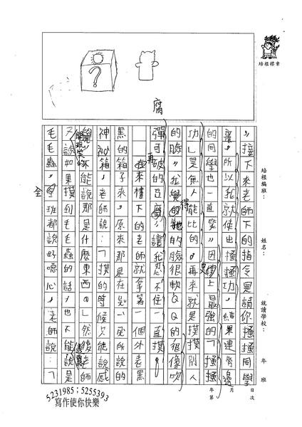 99W4201吳竺晏 (2).jpg