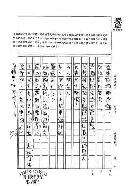 100WG407洪珮弦 (4).jpg