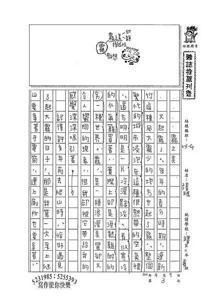 100WG403張民 (1).jpg