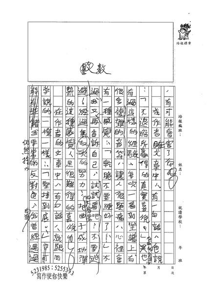 99WA208曾子庭 (2).jpg