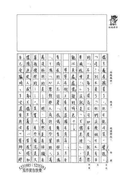 99WG106李昀臻 (2).jpg
