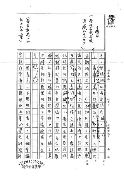 99WE409謝竺珊 (2).jpg