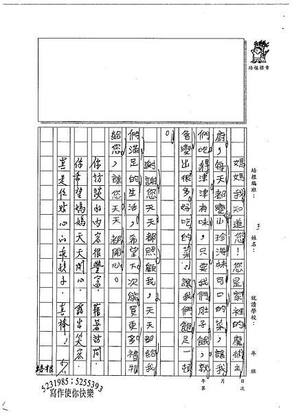 100W3408吳允程 (2).jpg