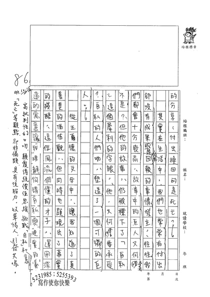 99WG301洪珮弦 (3).jpg