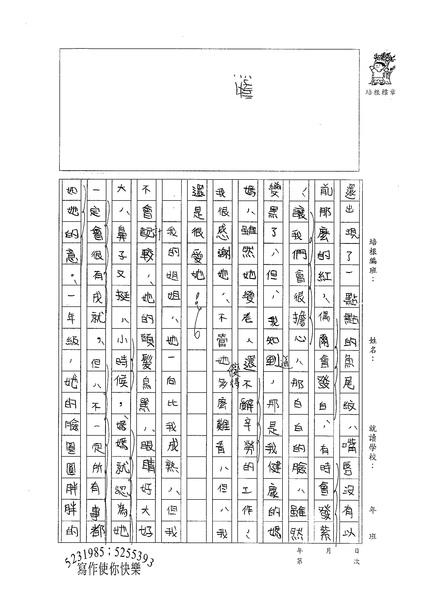 99W5209張琳 (2).jpg