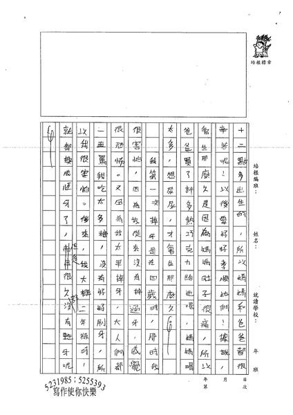 99W5102蔡筠孜 (2).jpg