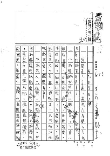 99W5210呂若慈 (1).jpg