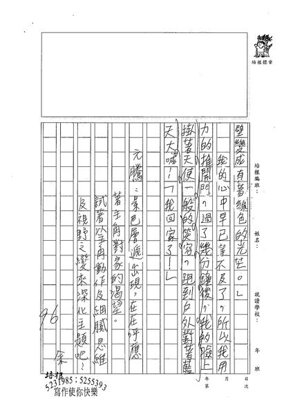 99W6107張元騰 (4).jpg