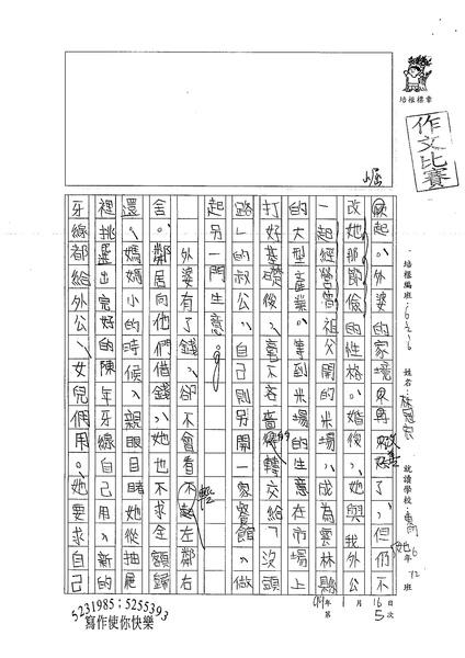 99W6305林冠宏 (2).jpg
