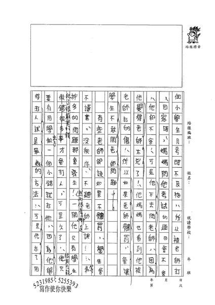 99W5306蔣毓庭 (2).jpg