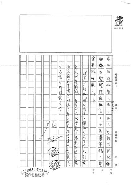99WG102陳聖元 (4).jpg