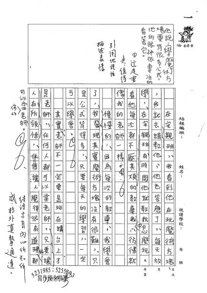 99WA210姜亭宇 (2).jpg