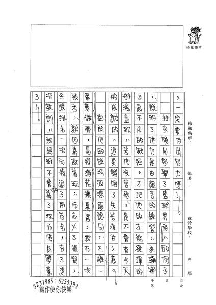 99WG207林彥豪 (2).jpg