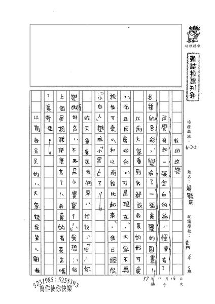 99W5210蔣毓庭 (1).jpg
