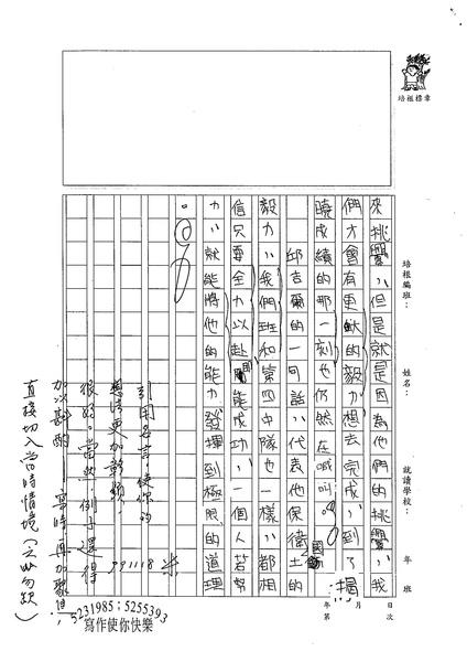 99WE209高偉倫 (4).jpg