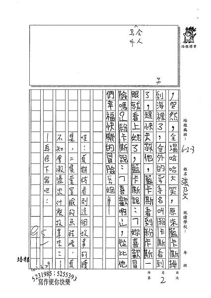 100W3402張乃文 (2).jpg