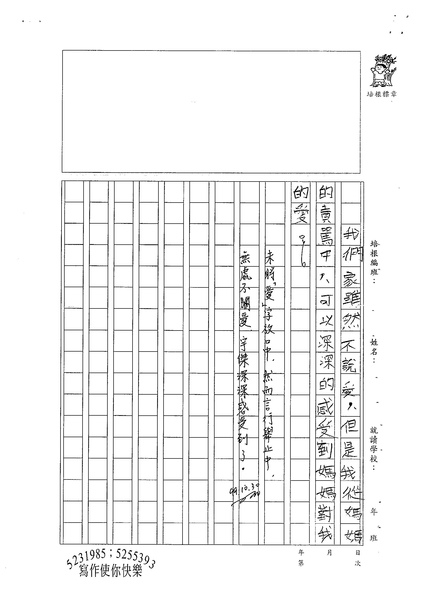99W5205劉宇傑 (3).jpg
