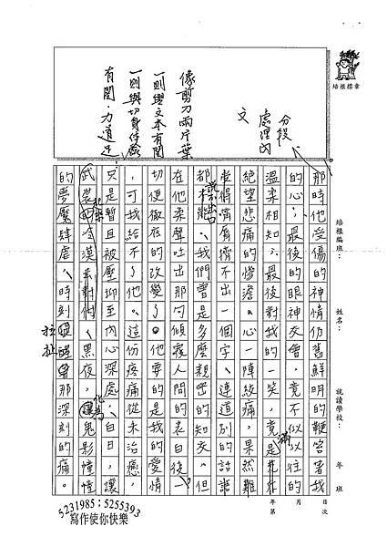 100WE407游季庭 (2).jpg