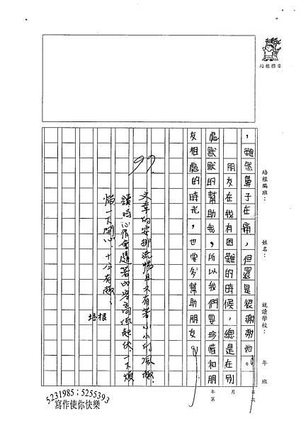 100W5408官予雯 (3).jpg