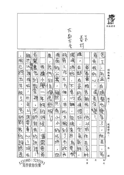 99W5210曹怡婷 (2).jpg