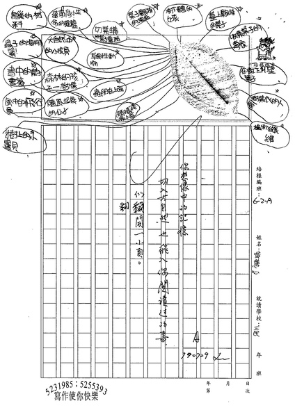 99WA107黃蕙心 (4).jpg