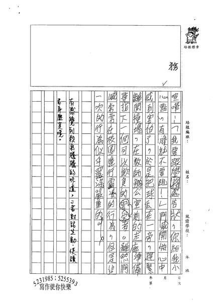 99W6306張元騰 (2).jpg