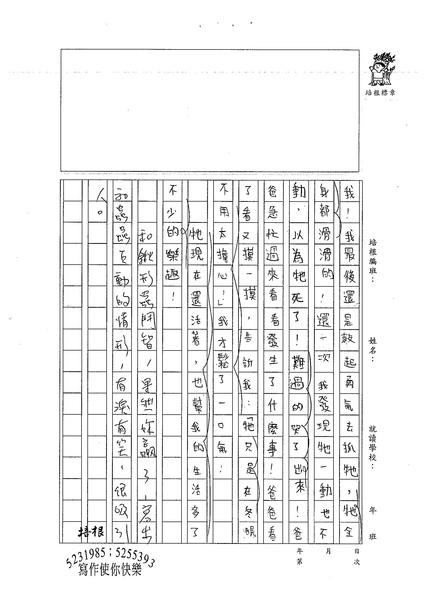 99W5203蔣毓庭 (2).jpg