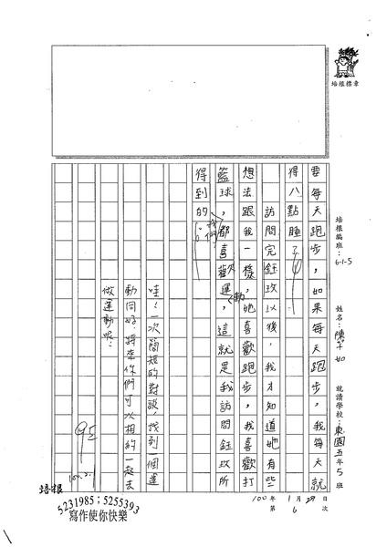 99W5307陳芊如 (2).jpg