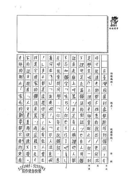 100WA409曾子芸 (2).jpg