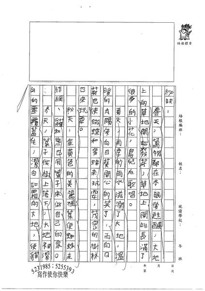 99W4205劉正翔 (2).jpg