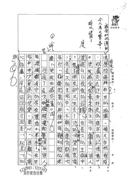 99WA107李承嶧 (2).jpg