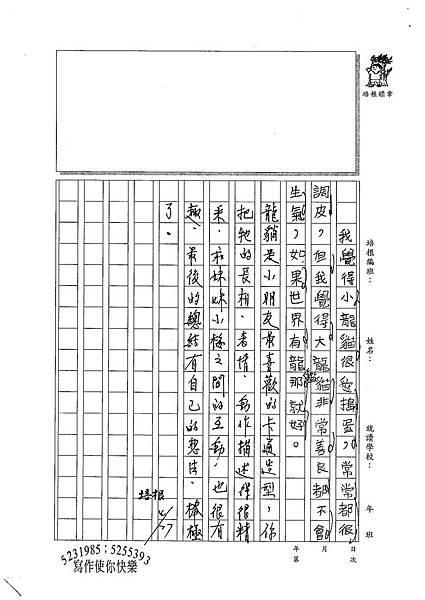 100W4306吳允程 (3).jpg
