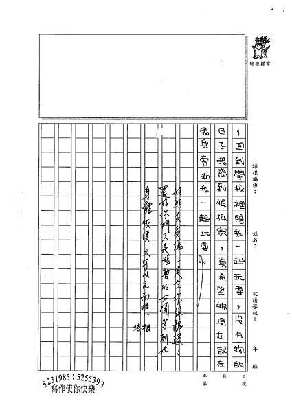 100W5409葉詩涵 (3).jpg