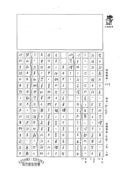 99W6308林彥廷 (2).jpg