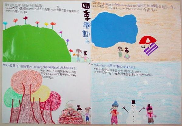 Wp01徐艾琳(3).JPG