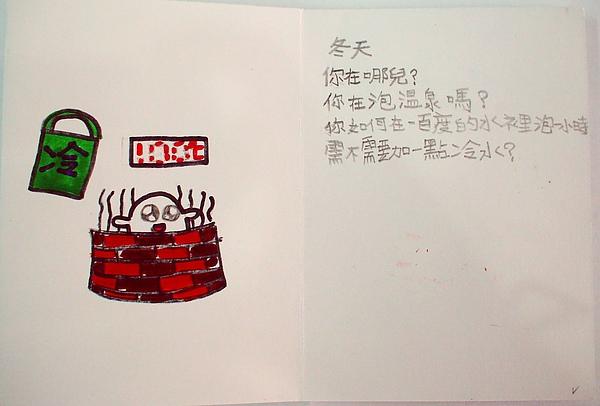 99Wp01李怡萱 (2).JPG