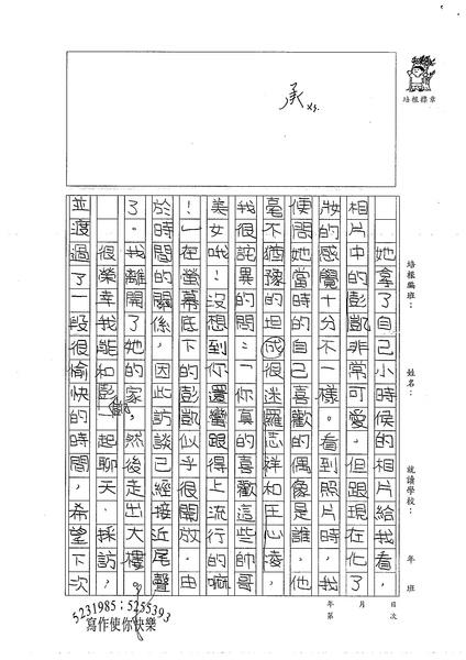 99W5307鍾宛臻 (3).jpg