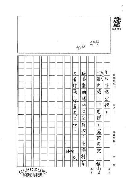 100W4409李昀陽 (3).jpg
