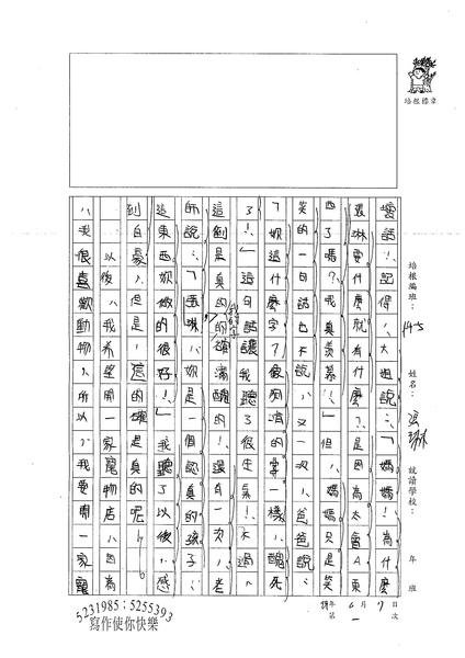 99W5101張琳 (2).jpg