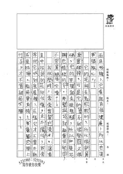 99W5203林宸瑋 (2).jpg