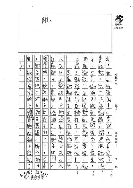 99W5207郭羽綸 (2).jpg