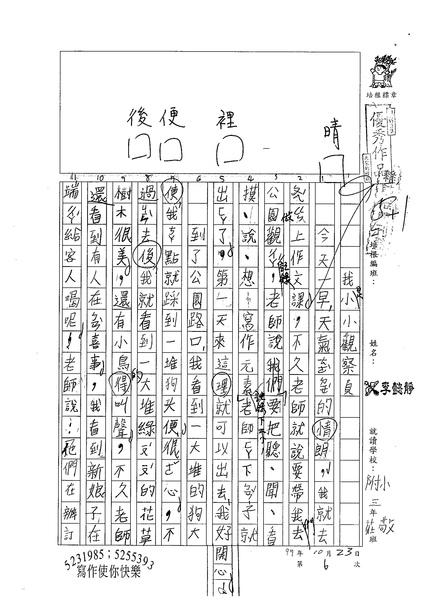 99W3206李懿靜 (1).jpg