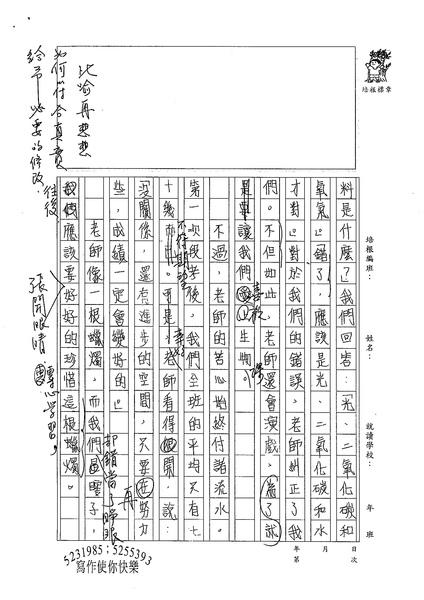 99WA209何冠儒 (2).jpg