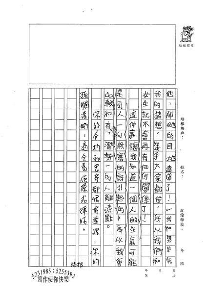 99W5304劉正翔 (3).jpg