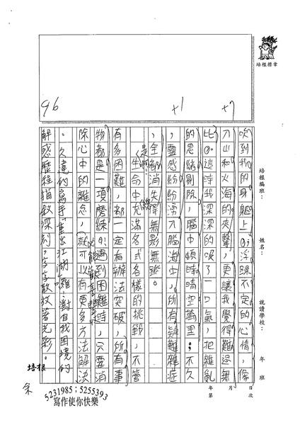 99W6308李峻禎 (3).jpg