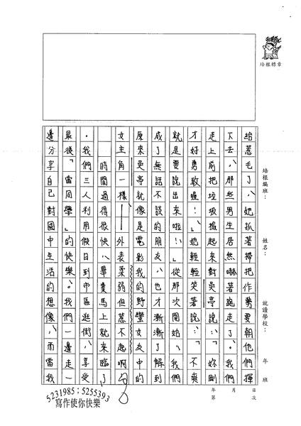 99WE305張若瑜 (3).jpg