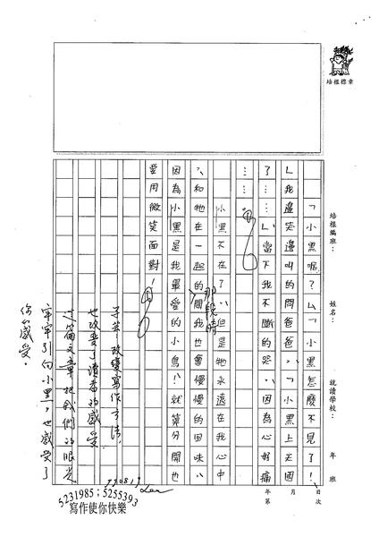 99WA105曾子芸 (4).jpg